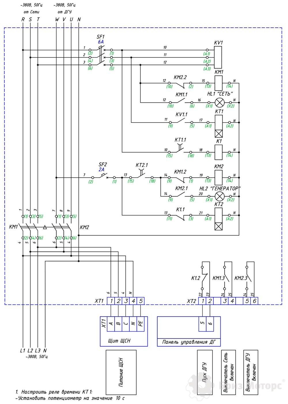 схема авр - 100